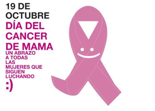 cancerdemamafrase-jpg23